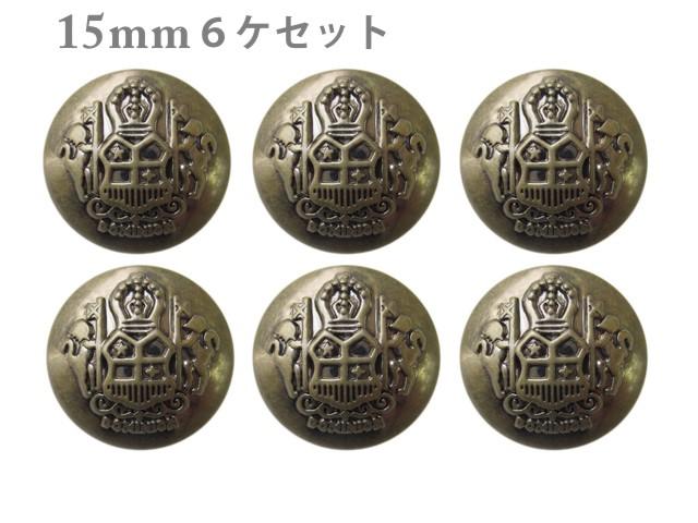 定番 2020モデル エンブレム メタル調 ボタン 金属調 15mm×6個セット マーケティング メッキ 4色展開