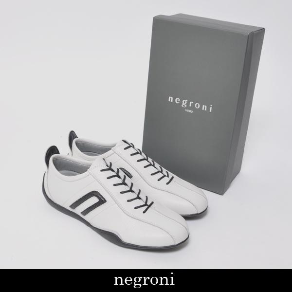 Negroni(ネグローニ)メンズ スニーカーホワイト×ブラックNI 15944
