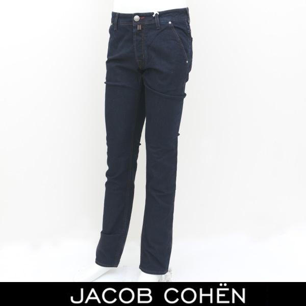 JACOB COHEN(ヤコブコーエン)ストレッチデニムインディゴ226 42128(PW613 COMF 08786W1)