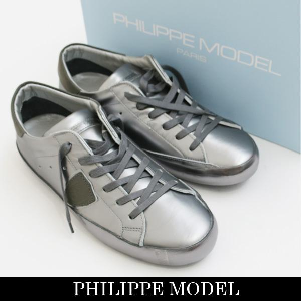 PHILIPPE MODEL(フィリップモデル)スニーカーシルバーCELU MS08