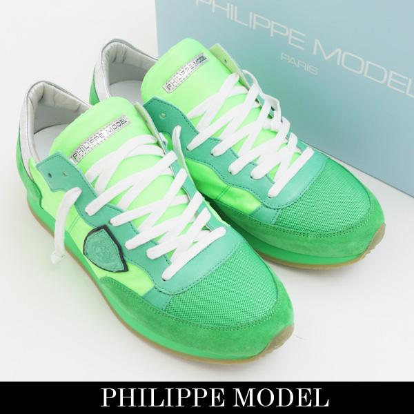 PHILIPPE MODEL(フィリップモデル)スニーカーグリーンTRLU NT13(43529 74)