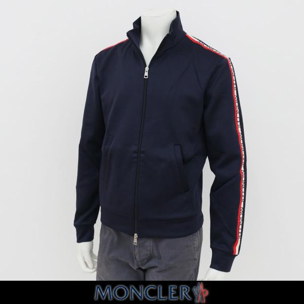 MONCLER(モンクレール)【メンズウェア】ダブルジップアップトラックジャケット【ネイビー】D1 091 8420100 8299R