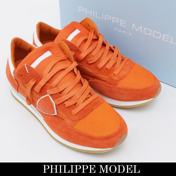 PHILIPPE MODEL(フィリップモデル)スニーカーオレンジTRLU W033