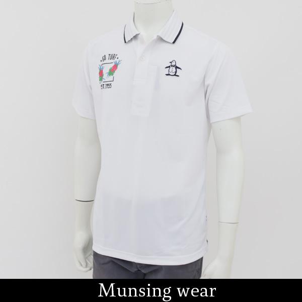 Munsingwear(マンシングウェア)半袖ポロシャツホワイトMGMLJA18 WH00