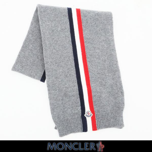 MONCLER(モンクレール)ニットマフラーグレーD2 952 0002805 04S08