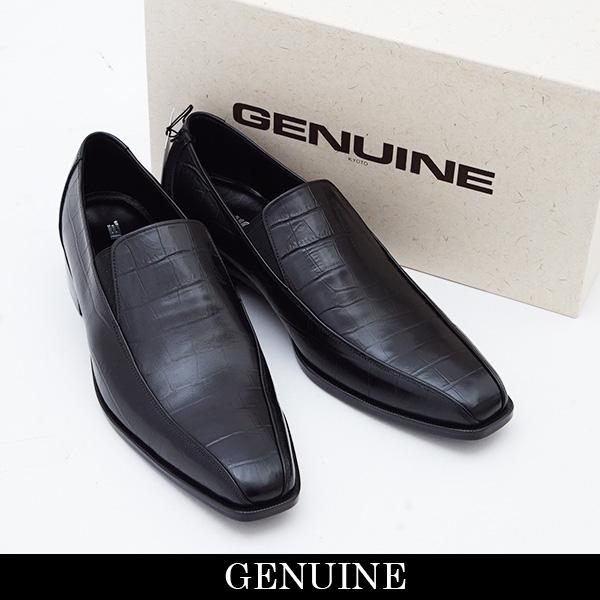 BBCO(ビビコ)GENUINE(ジェニュイン)ドレスシューズTA-1781
