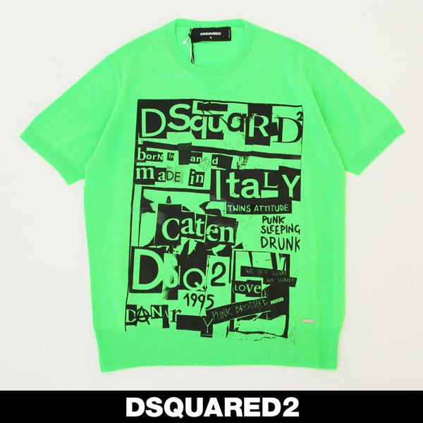 Dsquared(ディースクエアード)ロゴ半袖サマーセーターグリーンS74HA0956
