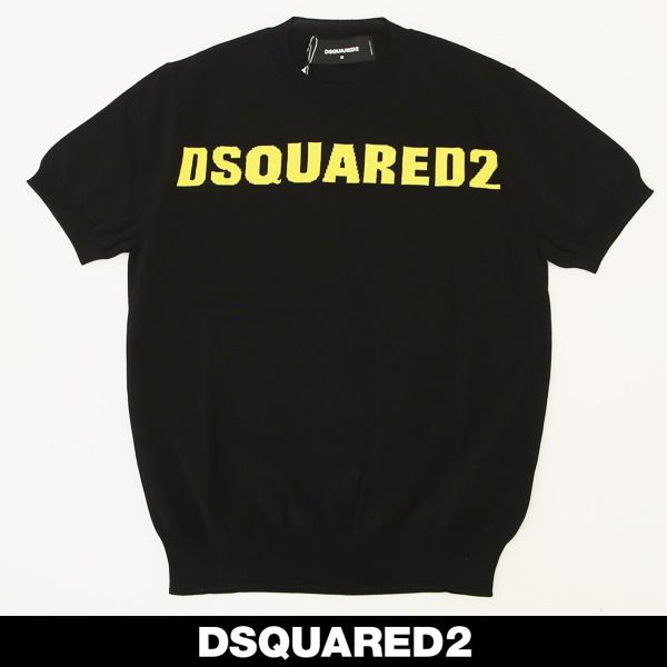 Dsquared(ディースクエアード)ロゴ半袖サマーセーターブラック×イエローS71HA0902