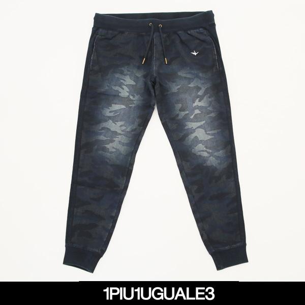1PIU1UGUALE3 RELAX(ウノピゥウノウグァーレトレ)ジョグデニムカモフラリブパンツUSB 405