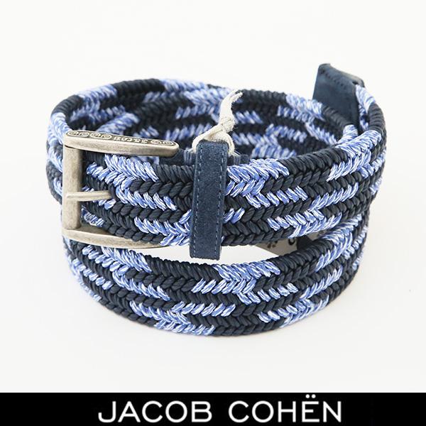 JACOB COHEN(ヤコブコーエン)レザーベルトネイビー×サックス226 79301