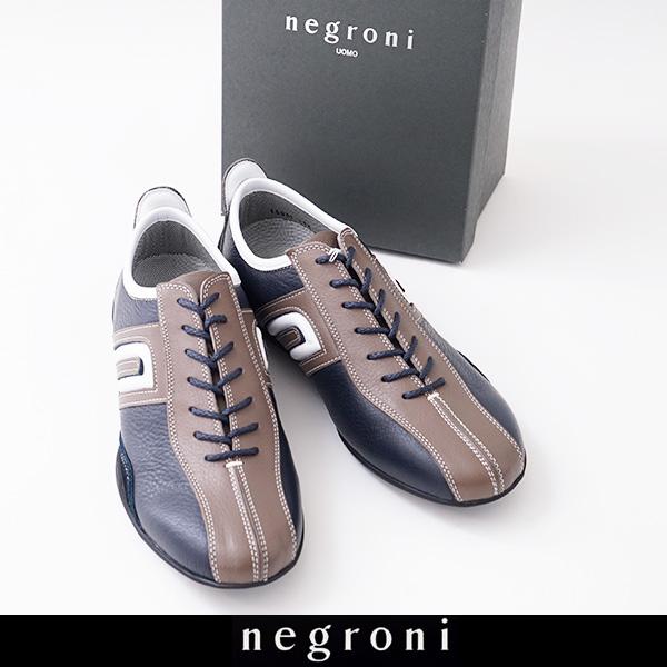 Negroni(ネグローニ)メンズ スニーカーネイビー×ブラウンNI 15981