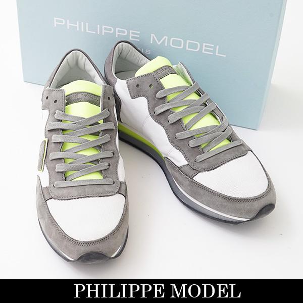 PHILIPPE MODEL(フィリップモデル)スニーカーホワイト系TRLU WZ11