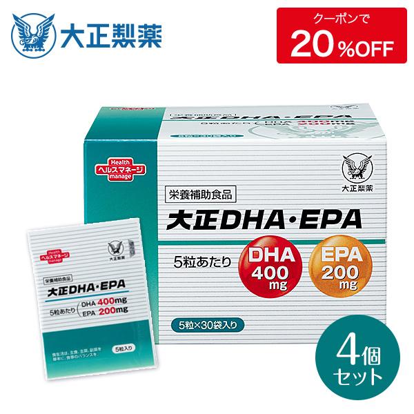 【公式】[4個セット] 大正製薬 大正DHA・EPA サプリメント サプリ 必須脂肪酸 オメガ3脂肪酸 1箱 5粒×30袋 約30日分 栄養補助食品