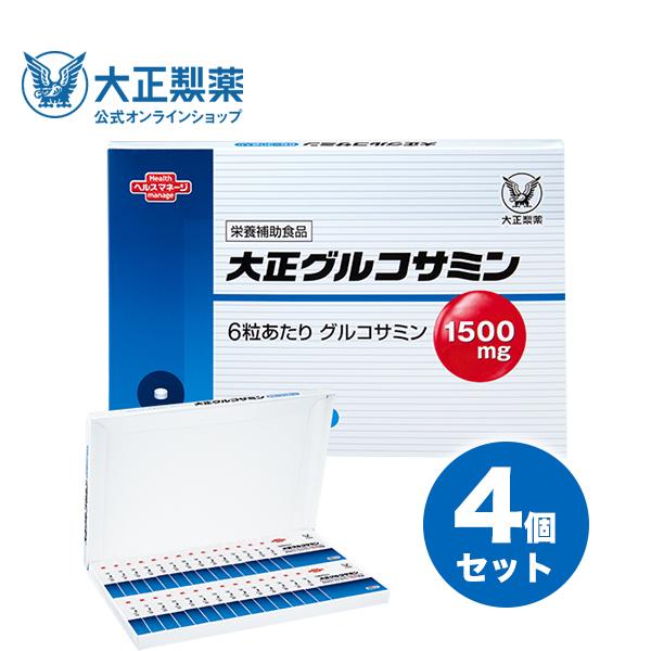 [4個セット] 大正製薬 大正グルコサミン 軟骨成分 純度99% グルコサミン配合 粉末タイプ 1箱 330mg×6粒 ×30袋 栄養補助食品