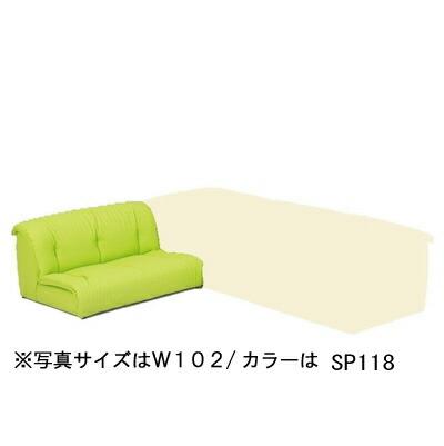 2人掛けソファ【国産 ローソファ コンパクト】 フランドル ラブソファW102(肘無し)