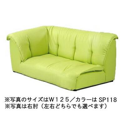 3人掛けソファ【国産 ローソファ コンパクト】 フランドル W155(片肘付き)