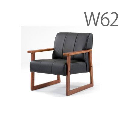 ソファ/ウティル       W62