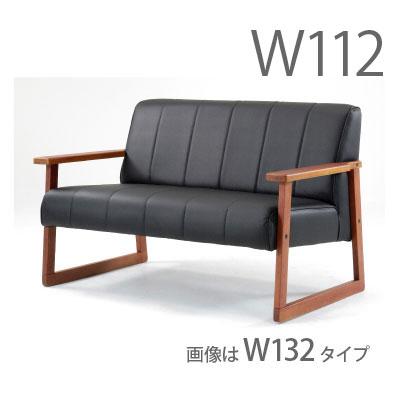 ソファ/ウティル       W112
