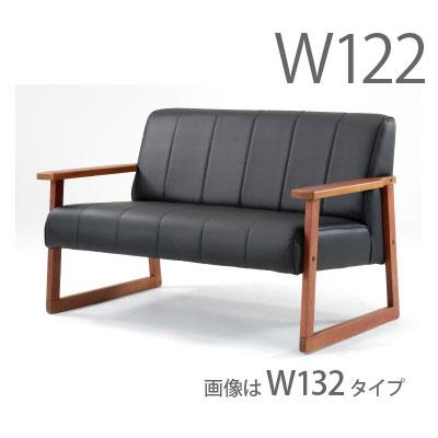 ソファ/ウティル       W122