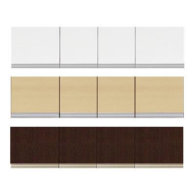 食器棚 ファリーナ 140T 上置き 高さ23~39cm【キッチン収納】【高橋木工】