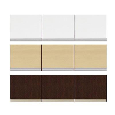 食器棚 ファリーナ 120T 上置き 高さ40~59cm【キッチン収納】【高橋木工】
