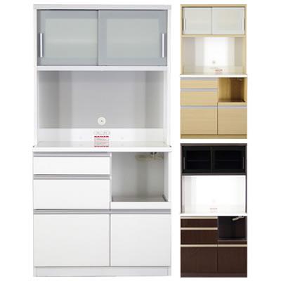 食器棚 ファリーナ 90LW オープン【キッチン収納】【高橋木工】