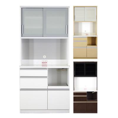 食器棚 ファリーナ 90HS オープン【キッチン収納】【高橋木工】