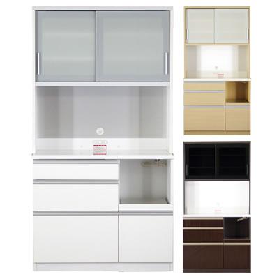 食器棚 ファリーナ 100HS オープン【キッチン収納】【高橋木工】