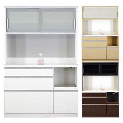食器棚 ファリーナ 120LW オープン【キッチン収納】【高橋木工】