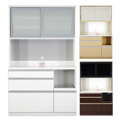 食器棚 ファリーナ 120HS オープン【キッチン収納】【高橋木工】
