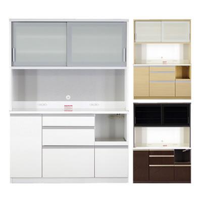 食器棚 ファリーナ 140HW オープン【キッチン収納】【高橋木工】