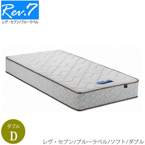 東京ベッドポケットコイルマットレス Rev.7 ブルーラベル ソフト ダブル【東京ベッド】【ポケットコイルマットレス】【日本製/国産】