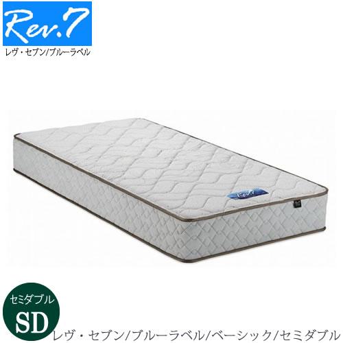東京ベッドポケットコイルマットレス Rev.7 ブルーラベル ベーシック セミダブル【東京ベッド】【ポケットコイルマットレス】【日本製/国産】