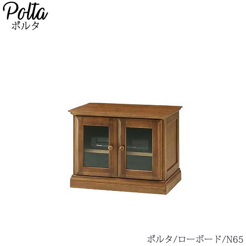 ローボード Polta(ポルタ) N65【テレビボード/TV台】【ナラ天然杢】