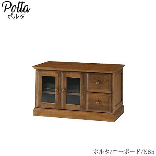ローボード Polta(ポルタ) N85【テレビボード/TV台】【ナラ天然杢】
