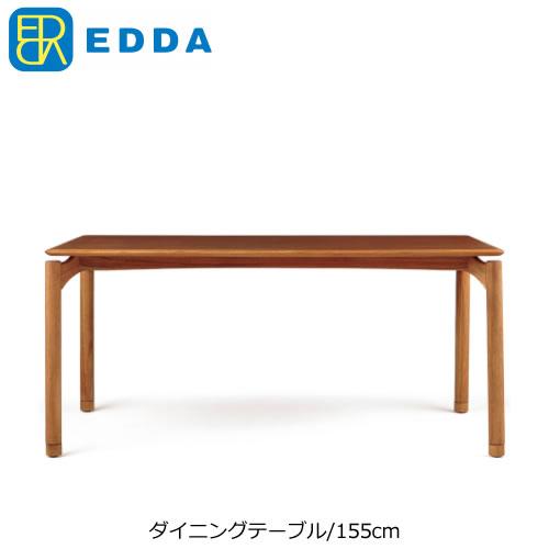 【ポイント10倍 ~8/9 1:59まで】ダイニングテーブル  EDDA DT30205Q-EL000【北欧デザイン】【オイル仕上げ】