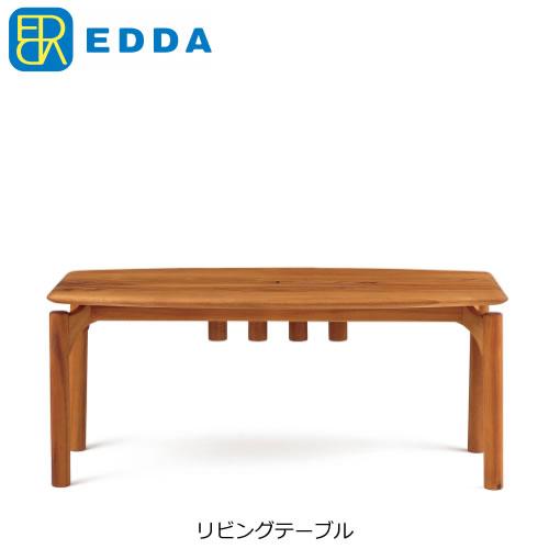 リビングテーブル  EDDA LT30203F-EL000【北欧デザイン】【オイル仕上げ】