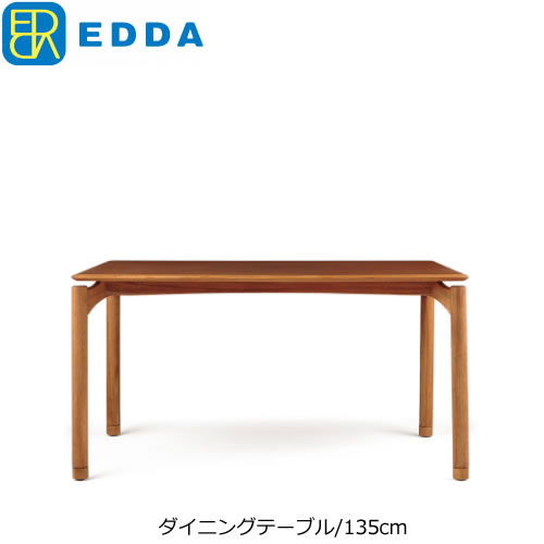 ダイニングテーブル  EDDA DT30204Q-EL000【北欧デザイン】【オイル仕上げ】