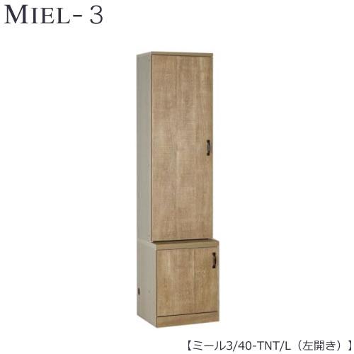 壁面収納 MIEL-3/ミール キャビネット 40-TNT/L 左開き【国産】【ユニット】【すえ木工】