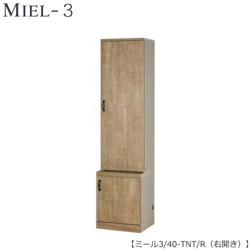 壁面収納 MIEL-3/ミール キャビネット 40-TNT/R 右開き【国産】【ユニット】【すえ木工】