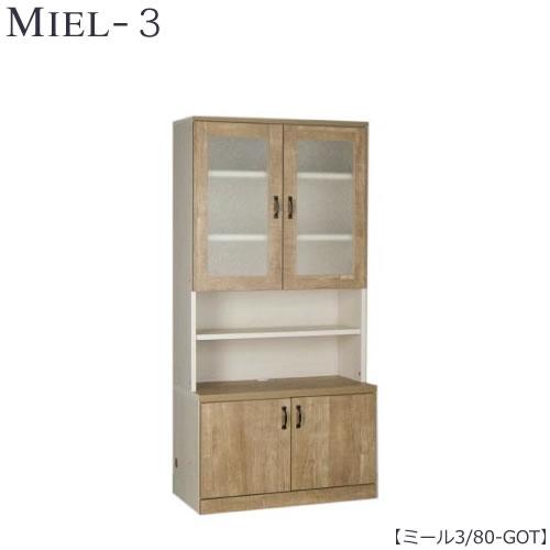 壁面収納 MIEL-3/ミール キャビネット 80-GOT【国産】【ユニット】【すえ木工】