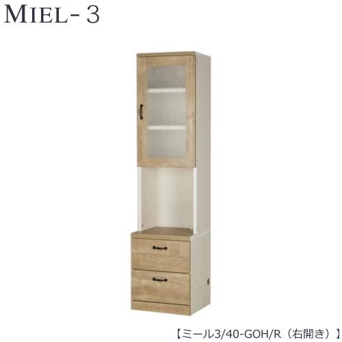 壁面収納 MIEL-3/ミール キャビネット 40-GOH/R 右開き【国産】【ユニット】【すえ木工】