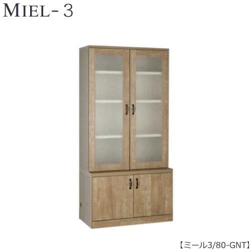 壁面収納 MIEL-3/ミール キャビネット 80-GNT【国産】【ユニット】【すえ木工】
