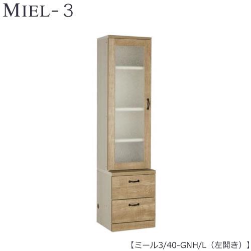 壁面収納 MIEL-3/ミール キャビネット 40-GNH/L 左開き【国産】【ユニット】【すえ木工】