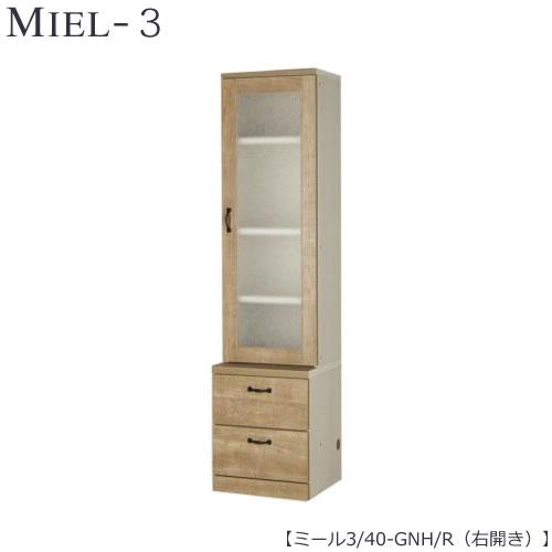 壁面収納 MIEL-3/ミール キャビネット 40-GNH/R 右開き【国産】【ユニット】【すえ木工】