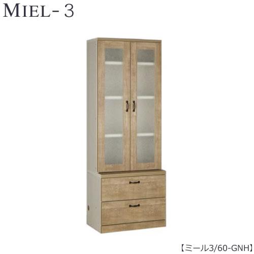 壁面収納 MIEL-3/ミール キャビネット 60-GNH【国産】【ユニット】【すえ木工】