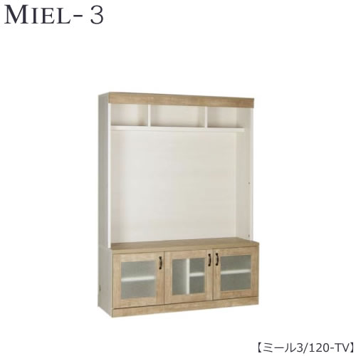 【ポイント10倍 ~8/9 1:59まで】壁面収納 MIEL-3/ミール TVボード 120-TV【国産】【ユニット】【すえ木工】