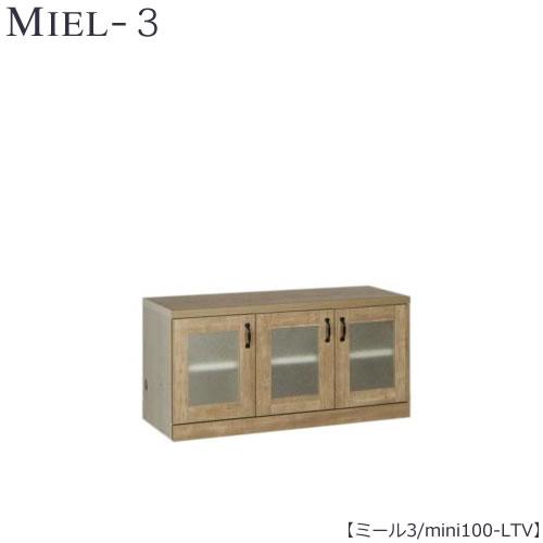 壁面収納 MIEL-3/ミール TVボード mini 100-LTV【国産】【ユニット】【すえ木工】