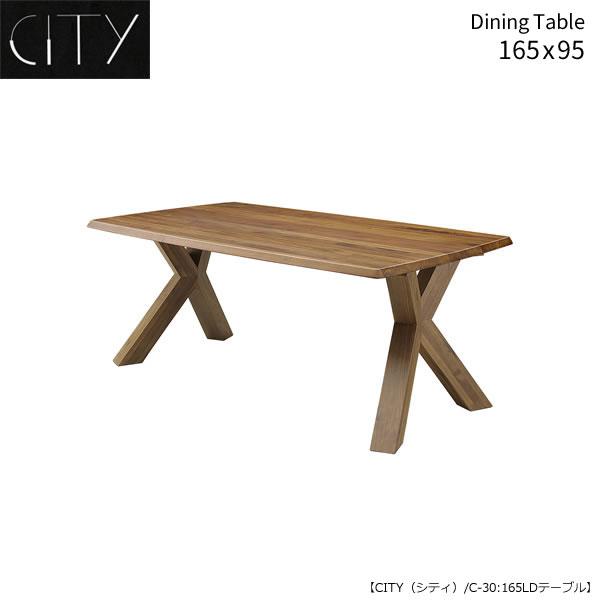 シンプル&シック 最上の存在感! シティCITY 165LD テーブル C-30 ウォールナット【ダイニング】【シギヤマ家具】