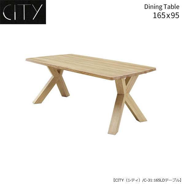 シティCITY 165LD テーブル C-31 オーク【ダイニング】【シギヤマ家具】